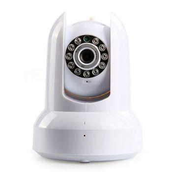 Camera IP thông minh Wifi Siepem IP H264