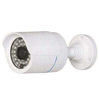 Camera IP Wifi Siepem IP S6263FN Ngoài trời.
