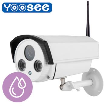 Camera IP ngoài trời Yoosee AB105