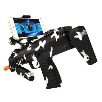 Súng chơi game AR Gun M1