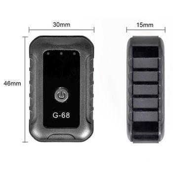 Thiết bị định vị GPS Tracker G68