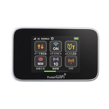 Bộ phát wifi 4G  Emobile GL10P Cảm Ứng