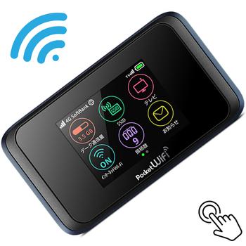 Bộ phát wifi 4G Huawei 502HW pin 3000 mAh 50Mbps - Màn hình Touch cảm ứng