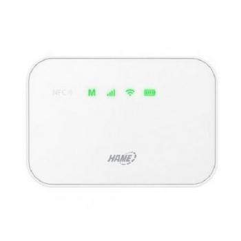 Bộ phát Wifi 4G HAME A19