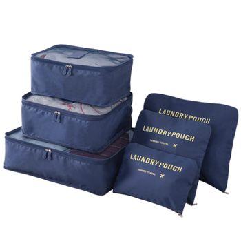 Bộ 6 Túi đựng đồ du lịch laundry Pouch