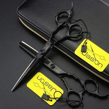 Bộ kéo cắt tỉa cao cấp Full Black Jason Nhật Bản J525 - 6.0 inch