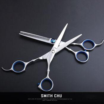 Bộ kéo cắt tóc chuyên nghiệp 6 món Smith XK01