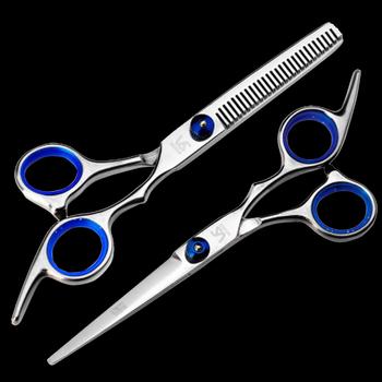 Bộ kéo cắt tóc và cắt tỉa xanh chuyên nghiệp Sakura