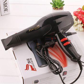 Máy sấy tóc cao cấp PIAOXIN PX-3803 - Công suất 1800W