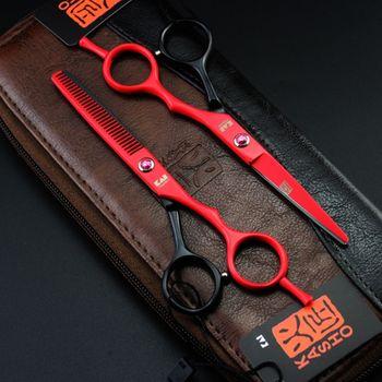 Bộ kéo cắt tỉa cao cấp Red Black Kasho Nhật Bản - 6.0 inch