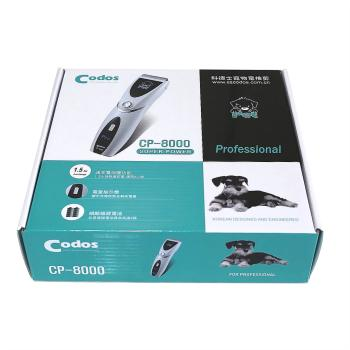Tông đơ ủi lông chó mèo chuyên Spa thú nuôi Codos CP 8000