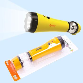 Đèn pin sạc siêu sáng COMET CRT 13 - Công nghệ Led