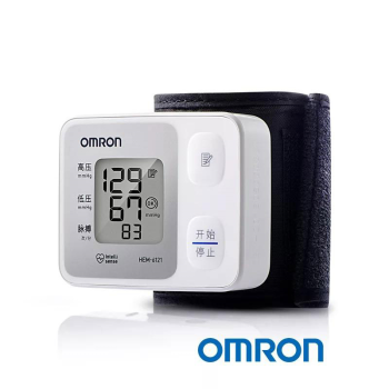 Máy đo huyết áp cổ tay điện tử Beurer BC40 nhập khẩu