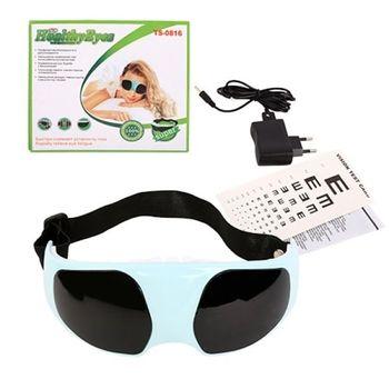 Kính Massage Mắt Healthy Eyes - Thư giản cực kỳ tuyệt vời