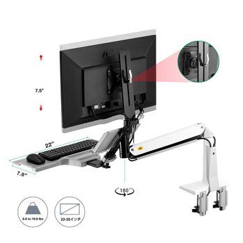 Giá treo màn hình tivi máy tính tích hợp bàn phím FC35A (19 - 35 inch)