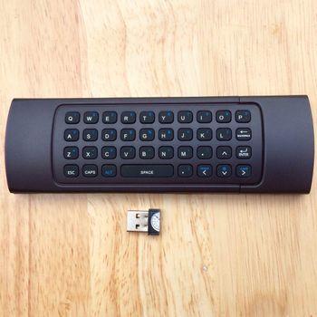 Chuột bay Air Mouse KM800V ( KM900) điều khiển giọng nói