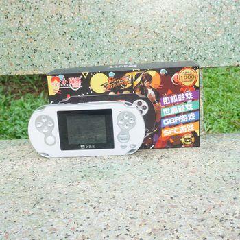Máy chơi game cầm tay RS94 1177 trò chơi