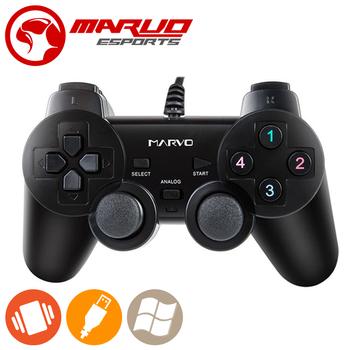 Tay game Marvo GT 006 ( Có dây Rung )
