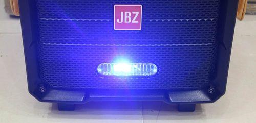 Loa kẹo kéo JBZ 1205 - Bass 4 tấc giá rẻ tặng kèm 2 micro