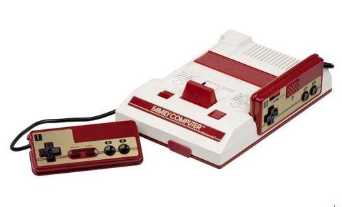Máy Chơi Game cầm tay Computer Family (Mẫu nhỏ) K2