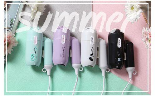 Máy sấy tóc mini Summer TH303 - Công suất 450W