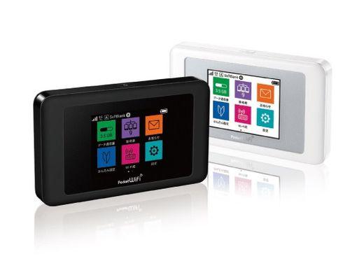 Bộ Phát Wifi 4G Softbank Huawei 603HW Tốc Độ 612Mbps - Màn Hình Cảm Ứng