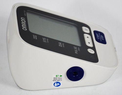Máy đo huyếp áp bắp tay Omron HEM-7130 [CHÍNH HÃNG]