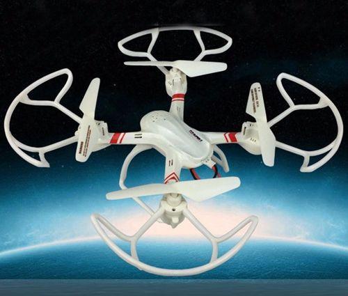 Máy bay điều khiển từ xa Quadcopter Mould King 33043