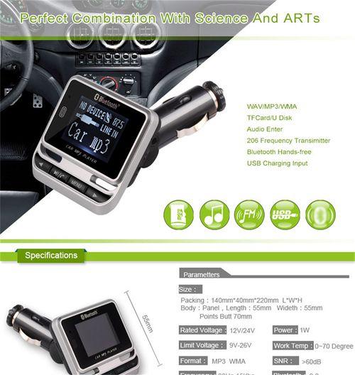 Máy nghe nhạc Mp3 cho xe hơi BK676