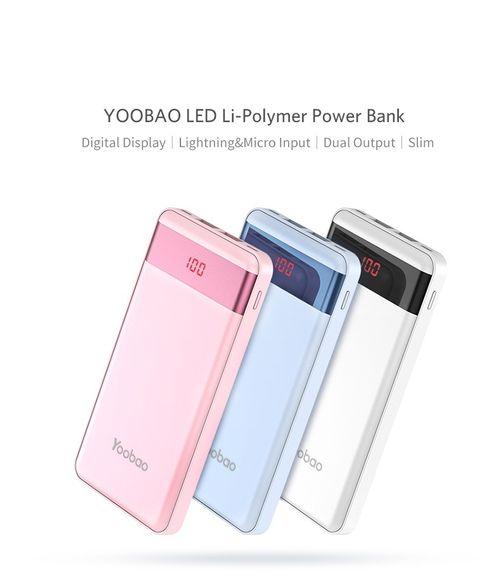 Pin sạc dự phòng Yoobao P10000L 10000mAh [CHÍNH HÃNG]
