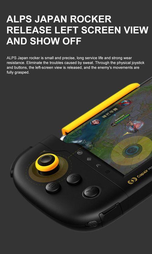 Tay cầm gamepad iPhone FLYDIGI Wasp N - Loại một bên