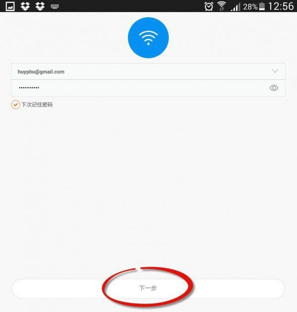 Hướng dẫn toàn tập cách cài đặt và sử dụng Camera IP Xiaomi Yi.