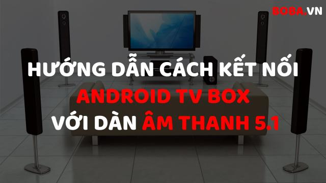 ANDROID BOX TO AMPLY.jpg