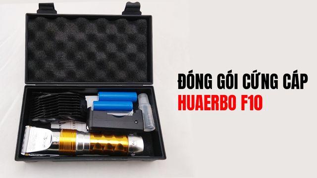 huaerbo2.jpg
