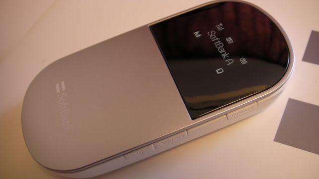 Bộ phát wifi 4G Softbank C01HW