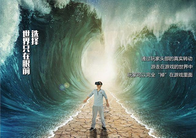 Kính thực tế ảo XiaoZhai Pro