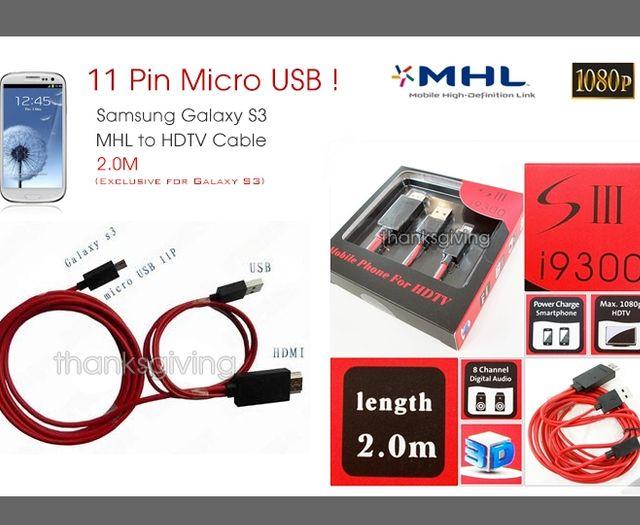 Cable MHL 2M- Kết nối Smartphone lên TV