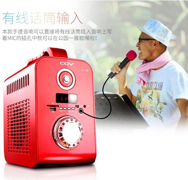 Loa Bluetooth CV330 Có Remote