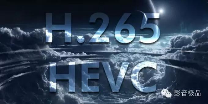 Himedia H265