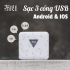 Củ sạc thông minh Maoxin 3 chống đoản mạch cháy nổ - 3 cổng USB