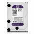 Ổ cứng HDD Western 2TB Tím - Chuyên dụng cho Camera NVR Renew