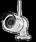 Camera IP Ngoài Trời - Vimtag B1