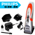 Tông đơ cắt tóc Philips QC-2018