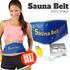 Đai Quấn Nóng Bụng Sauna Belt M7