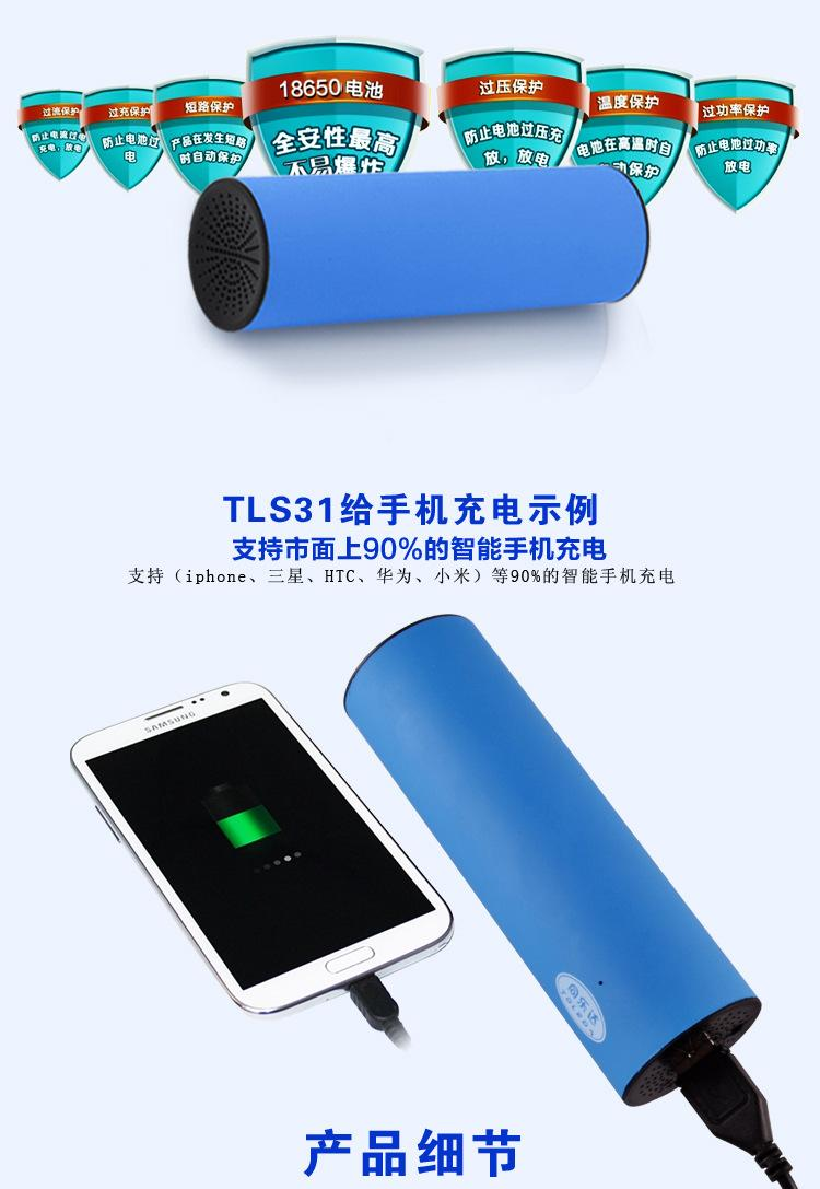 Loa Bluetooth + Powerbank Toleda TLS31