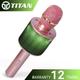 Micro bluetooth Titan M1 Original - Tự tách lời hát - Song ca 2 thiết bị - Bảo hành 12 Tháng