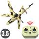 Máy bay trực thăng chiến đấu điều khiển Model King 33017