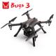 Flycam MJX Bugs 3 Động Cơ Không Chổi Than