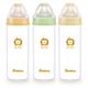 Bình sữa thủy tinh siêu nhẹ cho bé Simba 120ml
