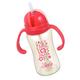Ly tập uống nhựa PPSU simba 240ml - màu hồng